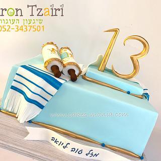 elegant bar-mitzva cake