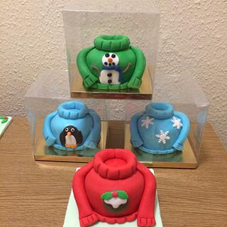 Christmas jumper cakes - Cake by Kirsty