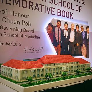 Lee Kong Chian School Of Medicine 3D Cake