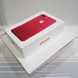 Iphone Cake in Cream