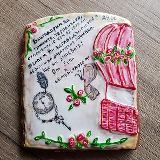 Cookie for teacher's last day in the kindergarden