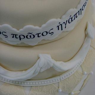 Cream & White Wedding Cake