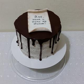 Drip cake - Cake by Iva Halacheva