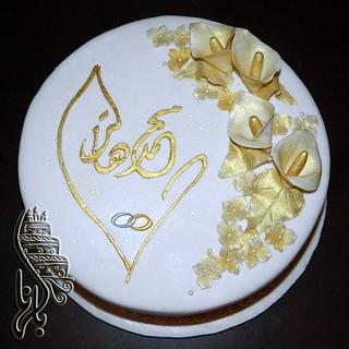 Engagement cake with arabic handwriting (bride & groom names)