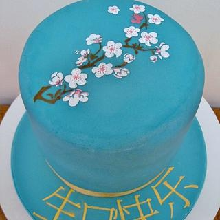 Chinese birthday cake