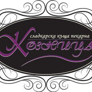 Koznitsa Cakes