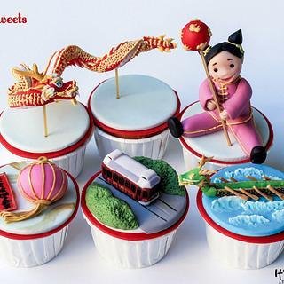 It's A Small World Cupcake Collaboration - Hong Kong