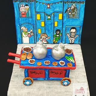 My Modern Bean Cart Cake in the Ramadan Egyptian Cake Collaboration