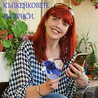Hristina Nikolova