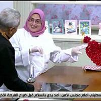 زهراء فياض برنامج تتبيلة على قناة صدى البلد