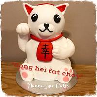 """""""Gong hei fat choy"""""""