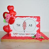 Saint Valentine's Day cake