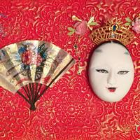 Noh Mask - Music around the world collab