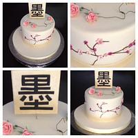 Japanese cake!