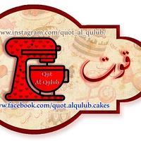 Quot Al Qulub