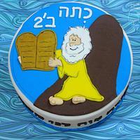 Moses cake