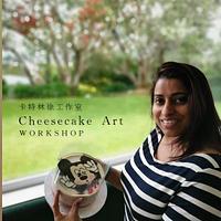 Cheesecake Art workshop