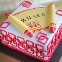 Father's Chinese Birthday Cake