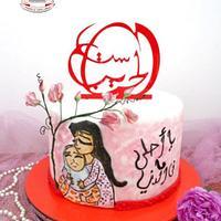 Mum is my world cake 🌍