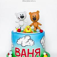 Mimimishki birthday cake