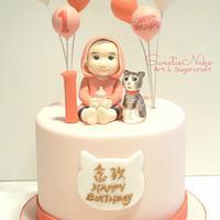 Cat & the little girl Birthday cake