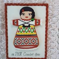 Bulgarian folklore costume