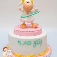 nici cake