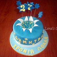 Explosion Birthday Cake