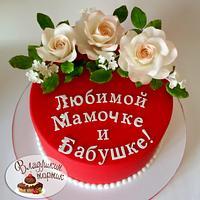 тортик для прекрасной женщины
