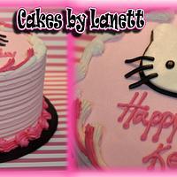 Hello Kitty  by lanett