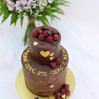 Simple ganache cake