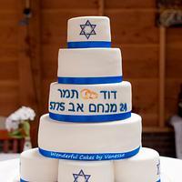 A special wedding cake for me