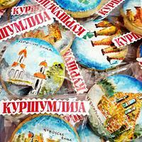 Kursumlija - Srbija