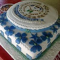 Insurance logo cake