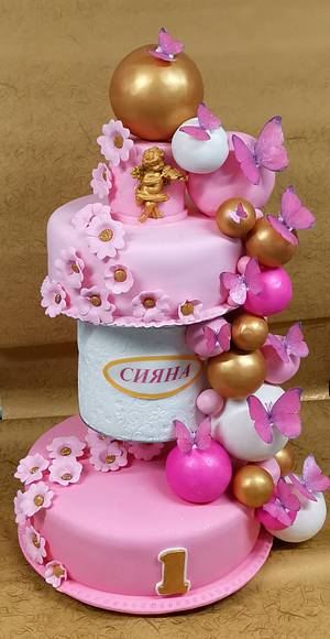 Cake with balls and Butterfly - Cake by Sunny Dream