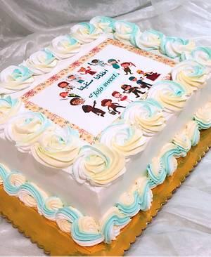 Kindergarten cake Our children ... our future - Cake by Jojosweet