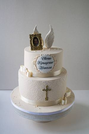Christening cake - Cake by Dimi's sweet art