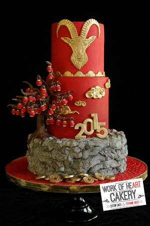 Year of the Goat - Cake by Stephanie Ables