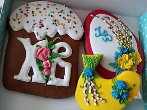 Happy Easter - Cake by Alyona Kryachko