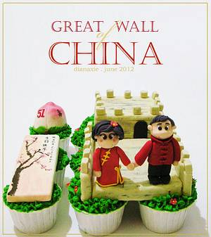 Great Wall of China - Cake by Diana