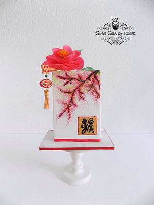 The Year of the Monkey - Cake by Sweet Side of Cakes by Khamphet