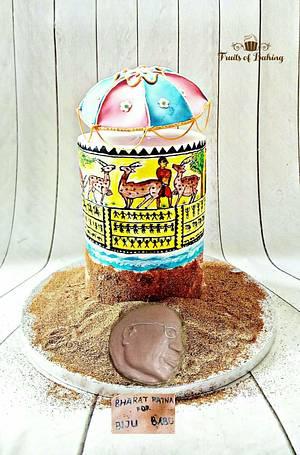 The art from Odisha - Cake by Aalia Liaquat